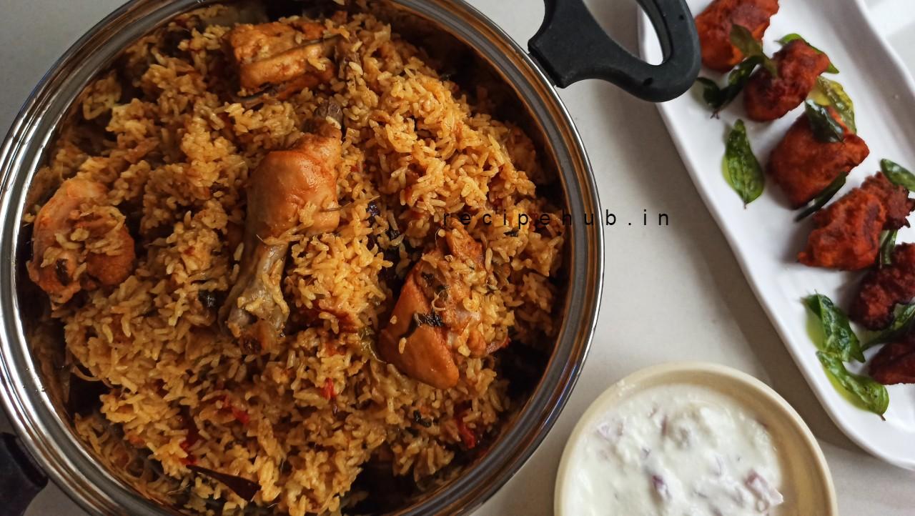 Seeraga Samba Chicken Biryani