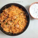 one pot chicken biryani recipe